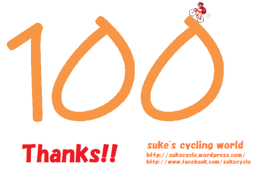 sukecycle100
