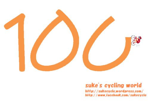 sukecycle_cd100
